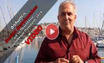 Τι δήλωσε ο Γ. Γραμματέας της Ε.Ο.Π. Βασίλης Βεργόπουλος για το Πρωτάθλημα Πυγμαχίας