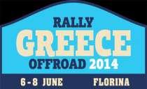 Στην Φλώρινα (6-8 Ιουνίου) το RALLY GREECE OFFROAD 2014